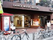 Dance Music Store